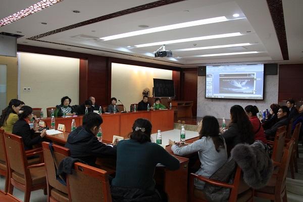 北京注协司法会计鉴定审计专家委员会举办司法会计鉴定业务培训研讨会